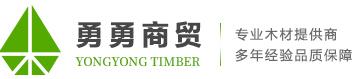 重慶木材加工